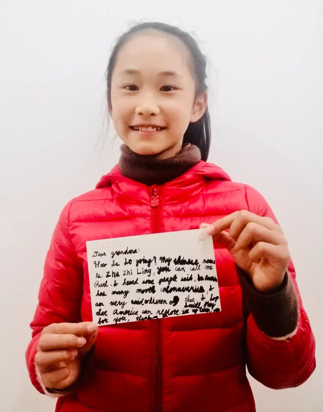 爱笑的小栗子和热心的中国孩子们